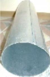 Труба воздухозаборная. диаметр 150 мм