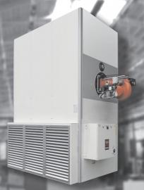 Центральный газовый воздухонагреватель ADRIAN-AIR MID 2190 В (вертикальное внутреннее исполнение)