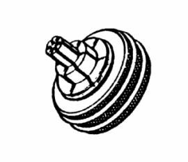 REHAU Расширительная насадка для экспандера RO 16х2.2 (Flex/Pink)