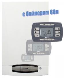 Газовый котел со встроенным бойлером (60л) Baxi Nuvola-3 Comfort 240 Fi