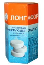 ЛОНГАФОР Препарат хлорсодержащий пролонгированного действия 1 кг