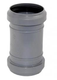 Sinikon Муфта соединительная D110 серая полипропиленовая