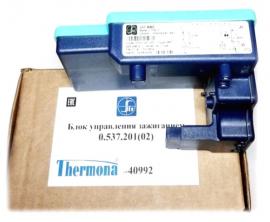 Блок электронного управления SIT 537 ABC code 0.537.201(02)
