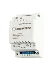 АЛЬБАТРОС-500 DIN Устройство защиты электросети
