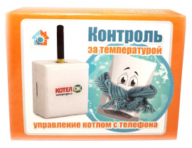 GSM Модуль термостат дистанционного управления Котел.ОК