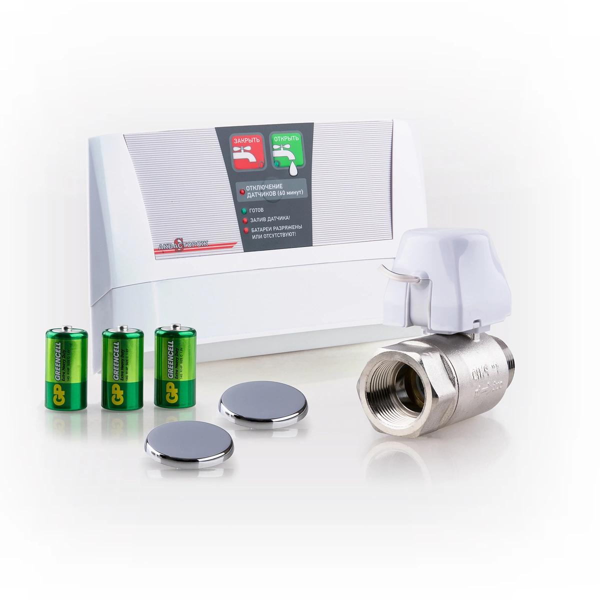 Комплект защиты от протечек воды Аквасторож Эксперт Радио 2*15*1д, беспроводной