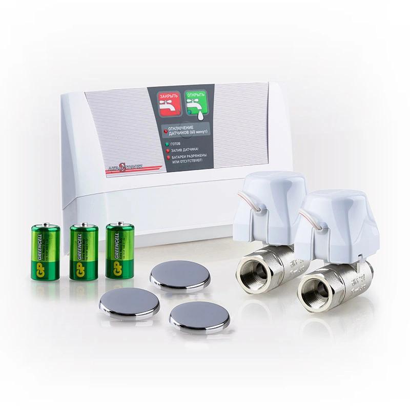 Комплект защиты от протечек воды Аквасторож Классика 2*15*3д