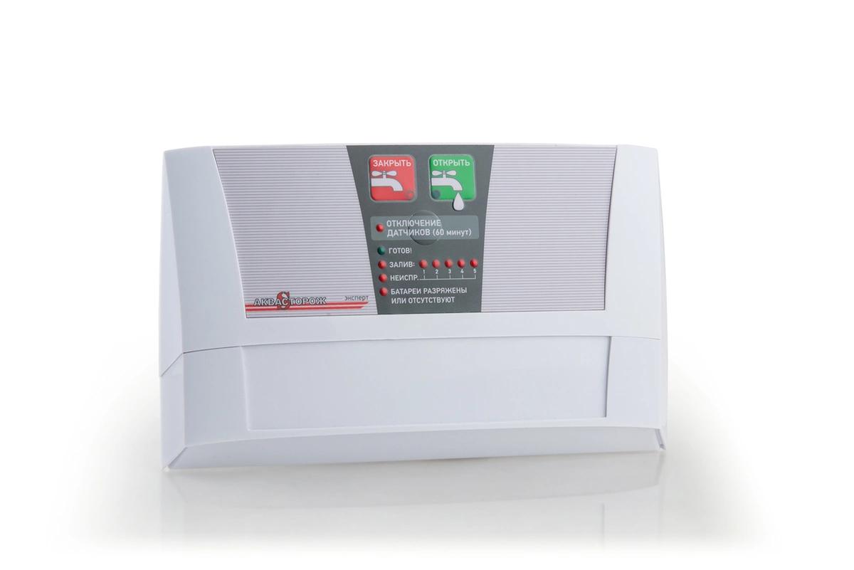Комплект защиты от протечек воды Аквасторож Эксперт Радио PRO 1*25*2д, беспроводной