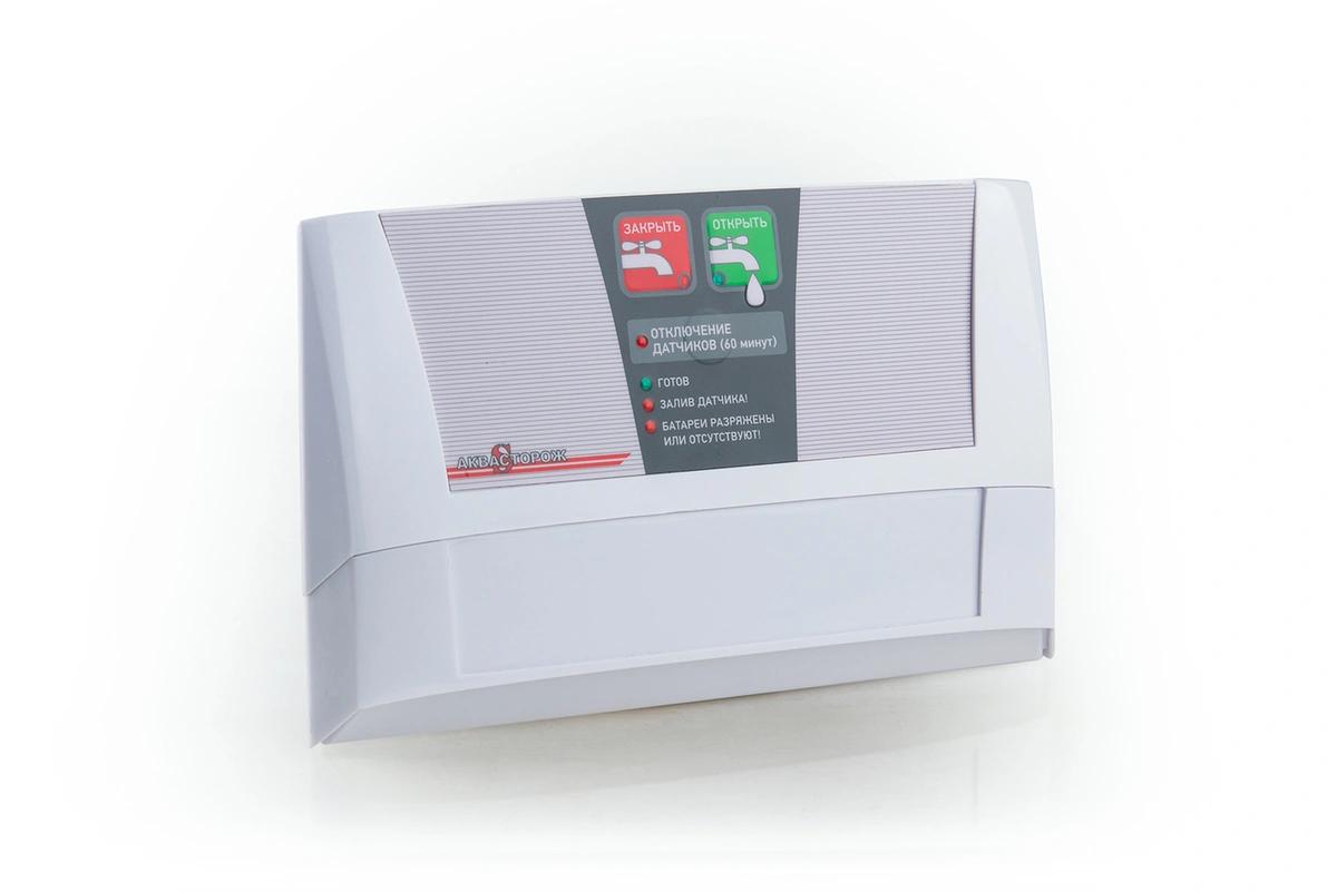 Комплект защиты от протечек воды Аквасторож Классика Радио 2*15*1д, беспроводной